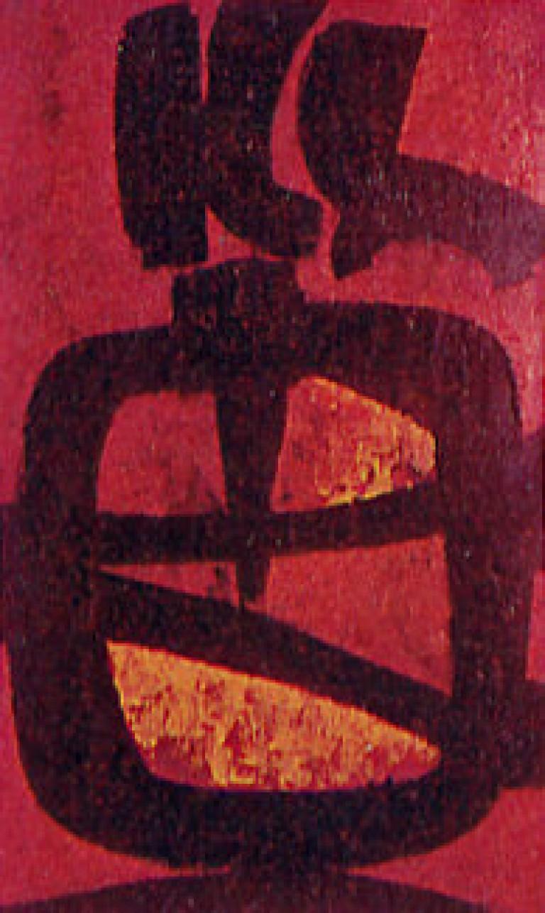 Carcan 1. peinture de l'artiste Victor Anicet. Oeuvre originale. Années 1975