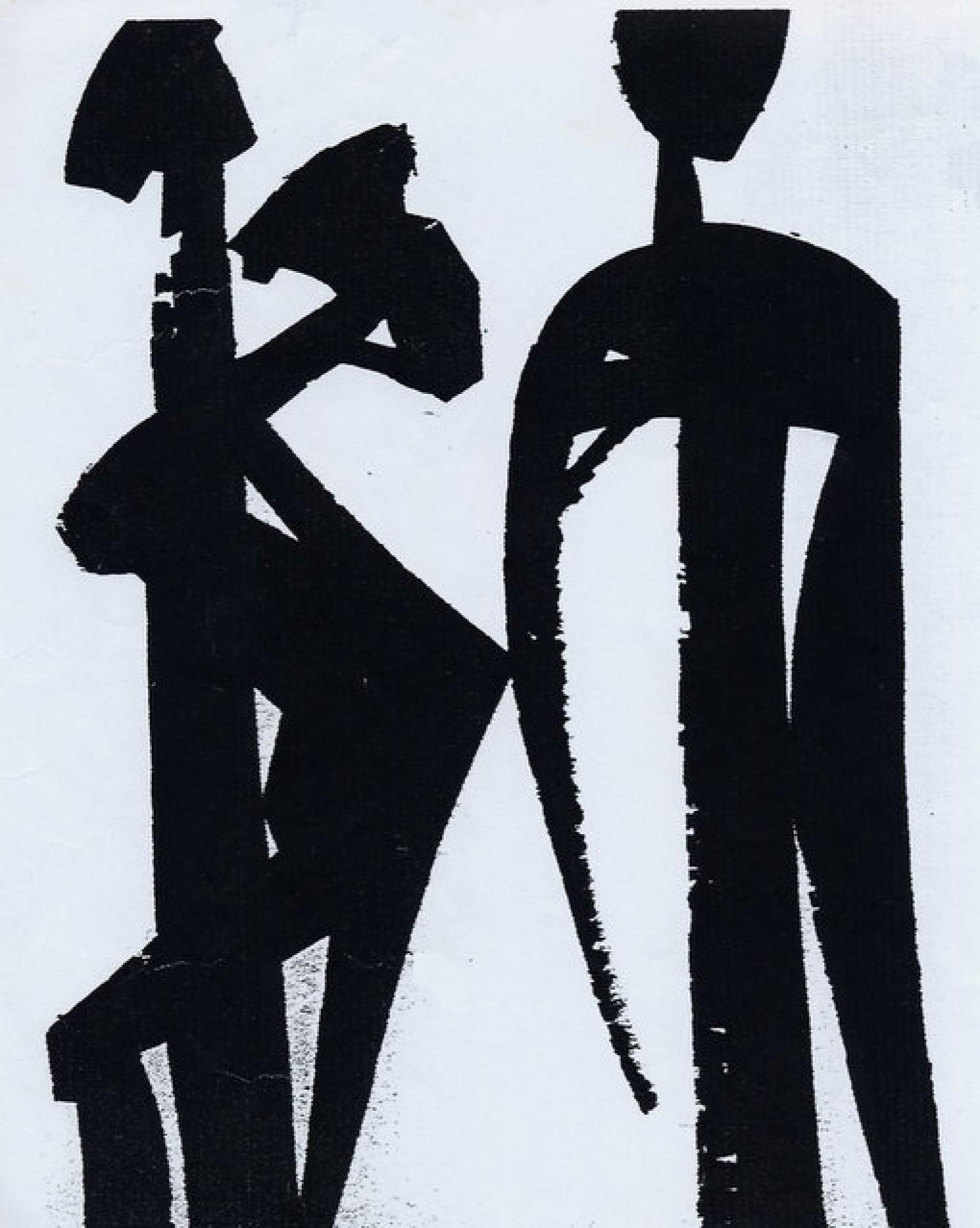 Accouplement. Dessin à l'encre de chine de l'artiste Victor Anicet. Oeuvre originale. 1970